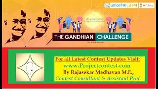 Gandhian challenge (2019) for School students I AIM I UNICEF I NITI Aalog