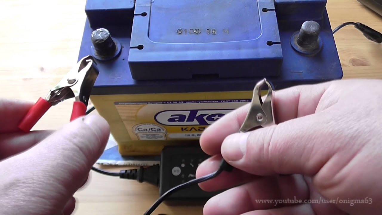 Как проверить зарядку аккумулятора на скутере - YouTube