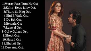 Gambar cover Jukebox Pakistani Drama Ost Song | Drama Ost Song | Pakistani Hit Songs Jukebox | Pakistani Hit Song