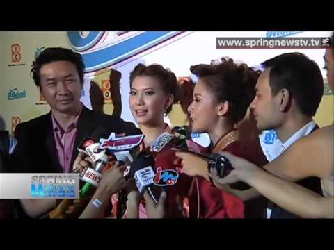 ฮักอ่ำล่ำ  รอบสื่อมวลชน Huk Aum Lum Lao Movie