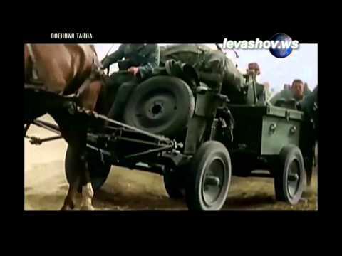 Компьютерные игры война 1941-1945