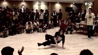 Bgirl Narumi 2011 Trailer