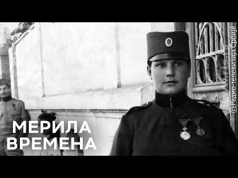 Milunka Savić – heroina Velikog rata