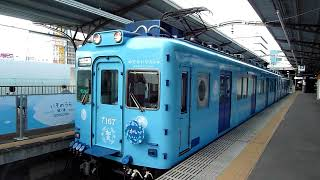 南海電鉄 7100系先頭車7167編成 めでたい電車かい 和歌山市駅