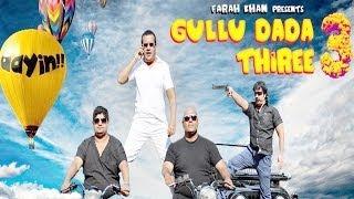 Repeat youtube video Gull Dada Thiree - Full Length Hyderabadi Movie - Aziz Naser, Sajid Khan