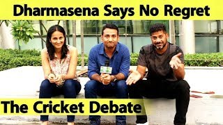 Download Dharmasena Admits Mistake, But Doesn't Regret Decision | #WorldCupFinal | Sports Tak Mp3 and Videos