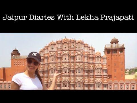 Lekha Prajapati   Jaipur Diaries