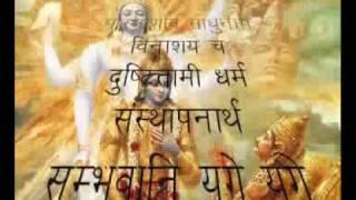 Yada Yada Hi Dharmashya Video Song