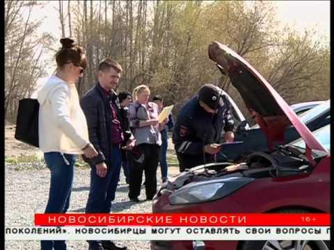Как утилизировать старый автомобиль в Новосибирске