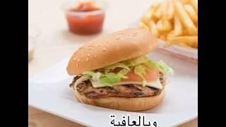 طريقة عمل ساندويشات الدجاج 14