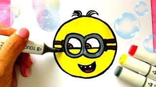 Как рисовать миньона эмодзи ♥ ГАДКИЙ Я3 ♥ How to draw a minion Emoji ♥ Despicable Me 3