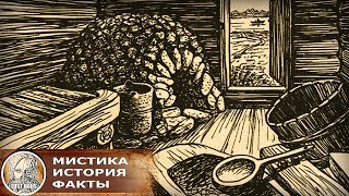 Почему Екатерина запретила общие бани на Руси