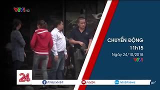 Trung tâm Tin tức VTV24 - Tiền mất tật mang vì bị lừa xuất khẩu lao động - Facebook