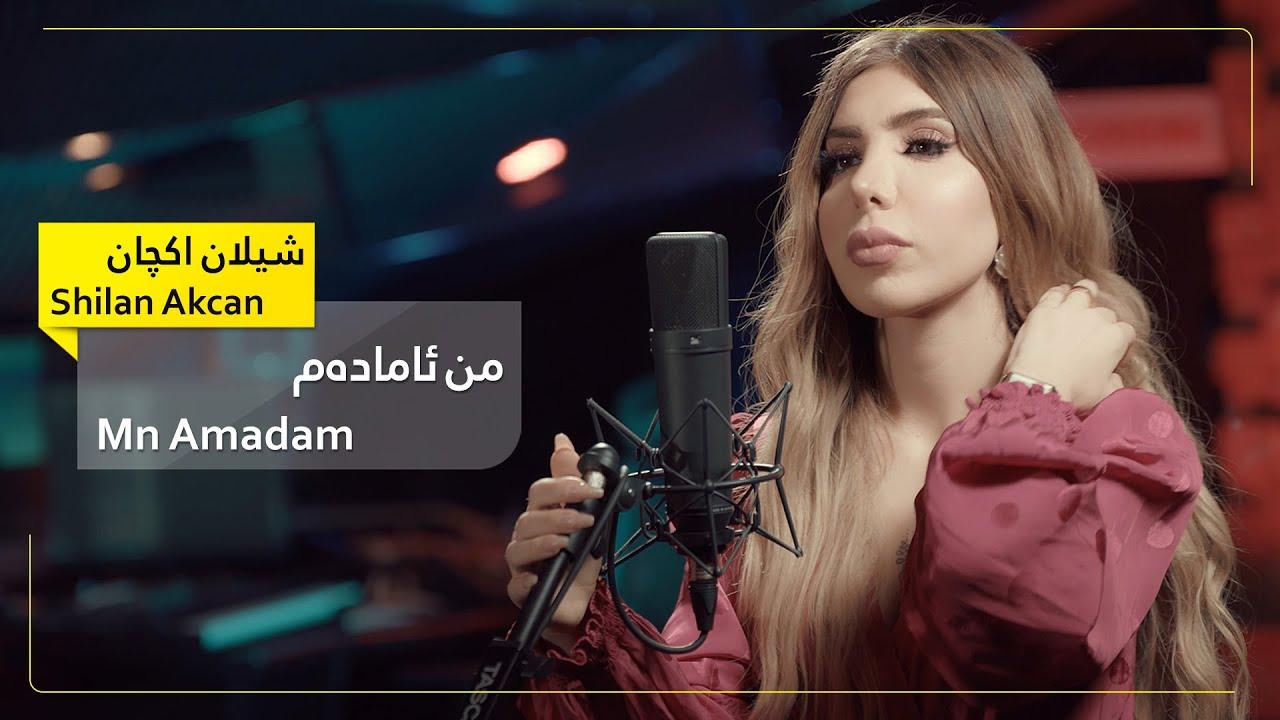 من ئامادەم) ی بەدەنگی شیلان آکجان) BoxCafe Shilan Akcan cover song (Mn Amadam)