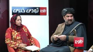 TAWDE KHABARE: Ghani's Letter to Supreme Court Discussed
