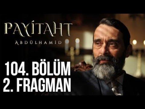 🇹🇷Права на престол Абдулхамид 104 серия 2 анонс на турецком языке 🇹🇷