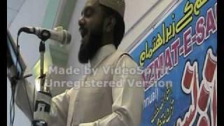 Qari Tahir Bilal Chishti - Naat Mustafa kee