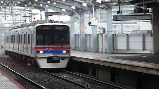 京成押上線 3700形3788編成 快速「西馬込行き」四ツ木駅通過