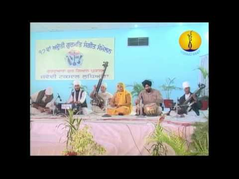 AGSS 2008 : Raag Ramkali - Prof Nimita Sharma Ji