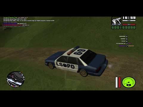 Loterie a web loterie na WTLS / GTA SAN ANDREAS MULTIPLAYER
