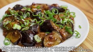 Ʊ レシピ作成への思い Ʊ 市販の中華の素は、だいたい小麦が入っています。一見難しそうな中華も、簡単に作れますので、ぜひ試してみてください✨ 写真付き詳細レシピは ...
