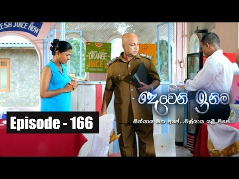 Deweni Inima | Episode 166 25th September 2017
