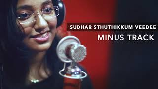 Minus Track | Sudhar Sthuthikkum Veede | Traditional Christian Song | Cover Version ©