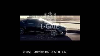 2019 KIA MOTORS PR Flim 기아 모터스…