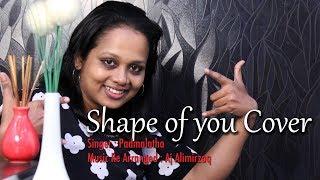 Shape of You Cover ft. Padmalatha | Ed Sheeran