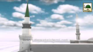 Animación 3D Aaj Hai Jashn e Wiladat Marhaba Ya Mustafa