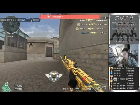 CrossFire || AK-47 Beast Noble Gold - AG.18 | The Unstoppable