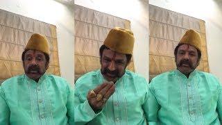 Balakrishna Wishing Eid Mubarak Wishes To All Muslims | Ntv Entertainment