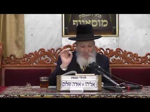 """שידור חי מבית הכנסת מוסאיוף חלק ב יום חמישי כו טבת התש""""ף"""