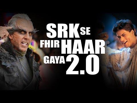 3rd फ्रंट पर हार गए AKKI SRK से  || AKSHAY KUMAR || SHAHRUKH KHAN