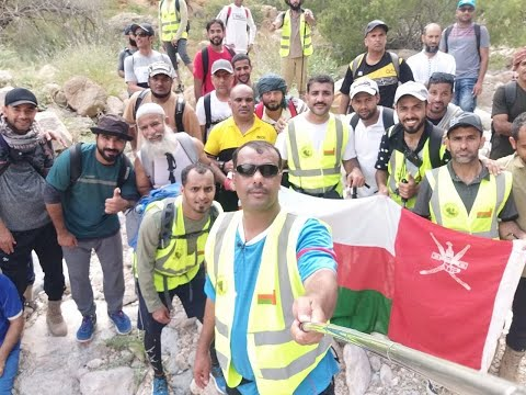 Al Amerat Mountain Hiking With Al Amerat Free Path Team, Oman