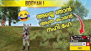 ഇ ചേച്ചി ആളു കൊള്ളാല്ലോ 🤭 Squad Ranked Match Gameplay Tips and Tricks Garena Free Fire Malayalam