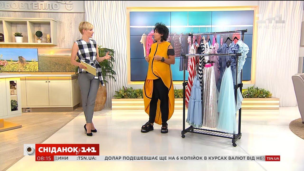 Модні сукні 2017-2018  стильні кольори 62168f137b152