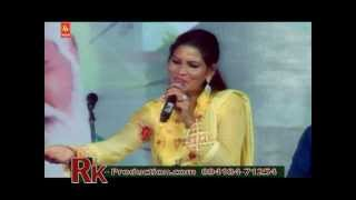 Jora Jori Ja Ladiya - Mela Almast Bapu Lal Badshah Ji  2013 Nakodar