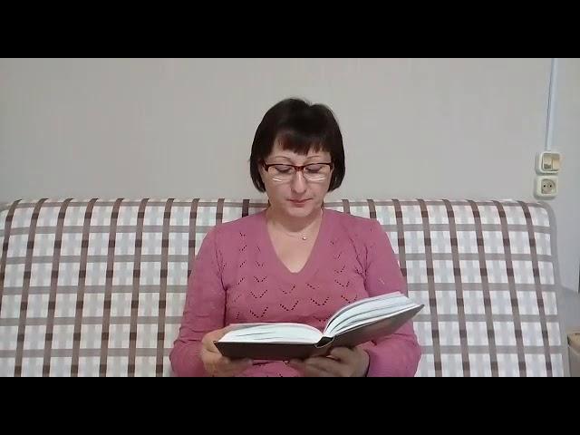 Изображение предпросмотра прочтения – ЛюбовьШокурова читает произведение «Тарас Бульба» Н.В.Гоголя