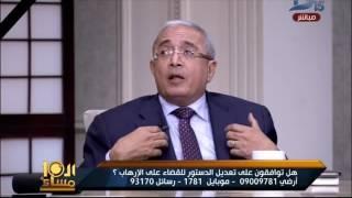 بالفيديو| برلماني: