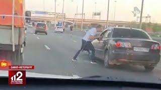Автохам-дикарь избил водителя который мешал ему лихачить