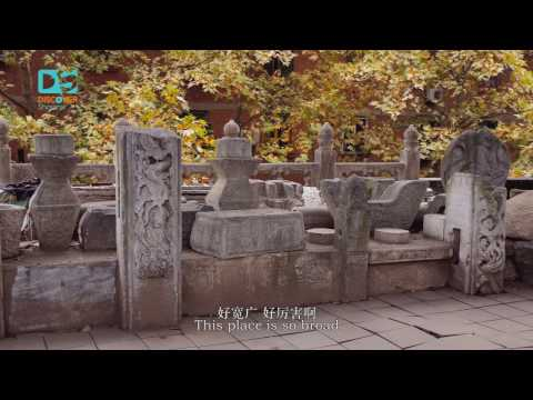 The ancient residence of Emperor Liubang
