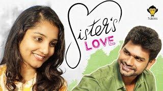 Sister's Love - Raksha Bandan Special Video || DJ Talkies