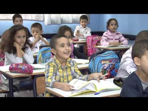 écoles Nour Al Karaouine (primaire)