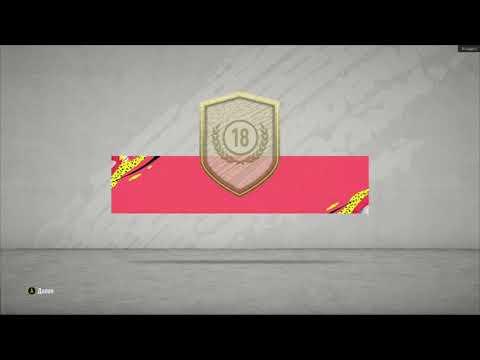 FIFA 20 набор базового кумира / base icon pack fifa 20