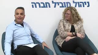 """מנכ""""לית מייקרוסופט ישראל בבימת ניהול מוביל חברה"""