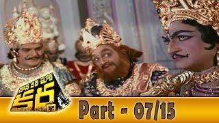 Daana Veera Soora Karna Movie Part - 07/15 || NTR, Sarada, Balakrishna || Shalimarcinema