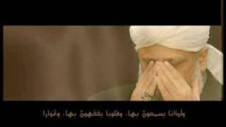 Ahmadiyya من أدعية المسيح الموعود عليه السلام