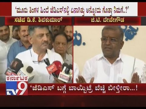 'You Will Be Shocked, If I Disclose JDS Internal Discussion': DK Shivakumar