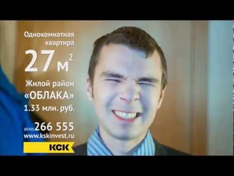Жилой район Облака квартиры В Петрозаводске от 1.3 млн.р.